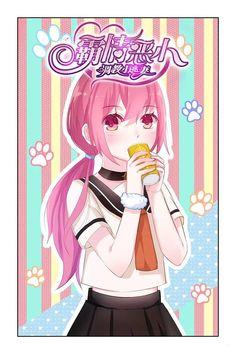 Tao, Super Hero Life, Kawaii Art, Manga, Anime Love, Sailor, Chibi, Superhero, Cute