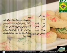My Recipes, Baking Recipes, Cake Recipes, Recipies, Channel Cake, Masala Tv Recipe, Urdu Recipe, K Food, Hand Embroidery Videos