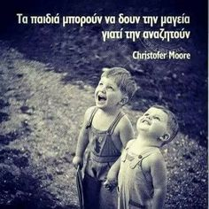 Greek Words, Greek Quotes, Picture Quotes, Philosophy, Literature, Sayings, Life, Christmas Time, Notes