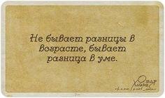 (83) Одноклассники