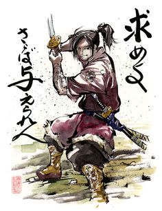 Samurai Mongolian style with Japanese Calligraphy by MyCKs.deviantart.com on @DeviantArt