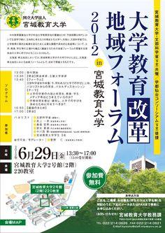 😊まるく割る…? Japan Graphic Design, Graphic Design Illustration, Editorial Layout, Editorial Design, Brochure Layout, Conceptual Design, Advertising Design, Business Design, Booklet