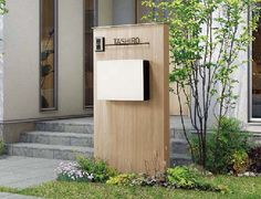 LIXILの機能門柱・ポスト「ウォールスクリーン ファンクションユニット門袖 #01」の商品詳細ページです。【2016年6月1日新発売】一枚の面の美しさで、ファサードをシンプルにデザインできる「ウォールスクリーン ファンクション門袖」は、安らぎのある素材感が落ち・・・。 Japan Garden, Boundary Walls, Small Buildings, House Entrance, Modern Exterior, House Numbers, Building Design, Curb Appeal, Home Interior Design