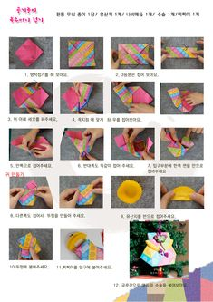 Korean Crafts, Origami Ornaments, Diy And Crafts, Paper Crafts, Pom Pom Crafts, Diy For Kids, Paper Art, Sewing, Handmade