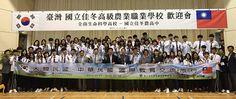 전남생명과학고등학교, 대만 국립가동농업고등학교와 교류활동으로 글로벌 농업 마인드 함양
