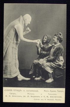 Costumes for The Blue Bird at Stanislavski's theater, 1908. | Tumblr