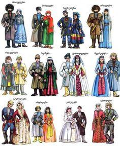 ♔ Georgia - საქართველო: National dress - 1.Mtiuls 2.Mokhevians 3.Khevsurians 4.Pshavians 5.Rachians 6 Svans.7.Kartlians 8.Megrelians 9.Gurians 10.Imeretians 11. Kakhetians 12. Adjarians