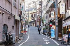 A glimpse into 14 of Tokyo's most interesting neighbourhoods. Together, these neighbourhoods make up only a small portion of the entire metropolis.