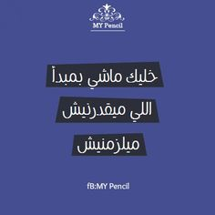 كلام جميل وصحيح...