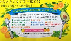 起きたらすぐの朝マスク習慣!サボリーノ目ざまシート | MAQUIA ONLINE(マキアオンライン)