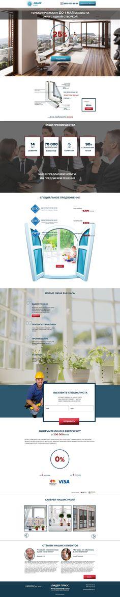 Ознакомьтесь с моим проектом @Behance: «Лендинг. Изготовление и установка пластиковых окон» https://www.behance.net/gallery/51559291/lending-izgotovlenie-i-ustanovka-plastikovyh-okon