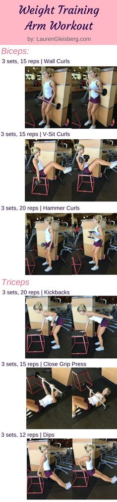 Weight Training Arm Workout | Click for the full fitness plan