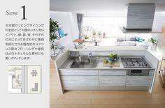 システムキッチン│クリンレディ│プランバリエーション|クリナップ Kitchen Maker, System Kitchen, Kitchen Island, Home Decor, Japanese, Space, Google, Island Kitchen, Floor Space