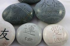 Custom+Engraved+Stone+Chinese+Character+by+MonkeysJewels+on+Etsy,+$24.00