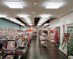 View of Paperchase store interior with stationery, cards and wrap on display.