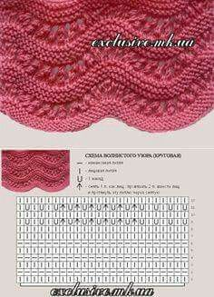 """""""Find And Save Knitting And Crochet Schemas, Simple Recipes, And Other Ideas Collected With Love."""", """"This post was discovered by Ner"""" Lace Knitting Stitches, Crochet Poncho Patterns, Knitting Charts, Lace Patterns, Knitting Designs, Knitting Patterns Free, Baby Knitting, Stitch Patterns, Yandex Disk"""