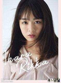 伊原六花 2019年カレンダー Japanese, Actresses, Cute, Female Actresses, Japanese Language, Kawaii