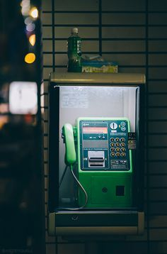 A payphone in Tokyo. [OC]