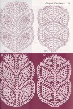 "Magazine ""Doublet Discussion on LiveInternet - Russian Service Online Diaries Crochet Borders, Crochet Stitches Patterns, Crochet Chart, Thread Crochet, Diy Crochet, Crochet Designs, Stitch Patterns, Bracelet Crochet, Pineapple Crochet"