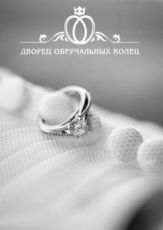 """Салон """"Дворец обручальных колец"""" предлагает обручальные кольца с бриллиантами по доступным ценам. Мы ждем Вас по адресу: пр.Ленина, 80 (второй этаж)"""