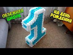"""#КАК СДЕЛАТЬ ЦВЕТЫ ИЗ САЛФЕТОК. DIY.Объемная цифра """"2"""" из цветов (салфеток) на день рождения. МК - YouTube"""