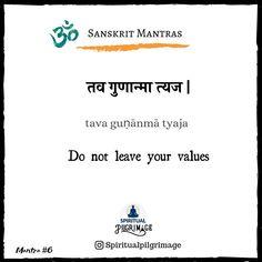 Image may contain: text Sanskrit Quotes, Sanskrit Mantra, Sanskrit Tattoo, Sanskrit Words, Hamsa Tattoo, Words Quotes, Life Quotes, Kabir Quotes, Sanskrit Language