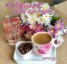 Καλημέρα για την κάθε μέρα Mugs, Tableware, Dinnerware, Tumblers, Tablewares, Mug, Dishes, Place Settings, Cups
