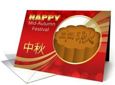 Chinese Mid-Autumn Moon Festival With Moon Cake card (962447)