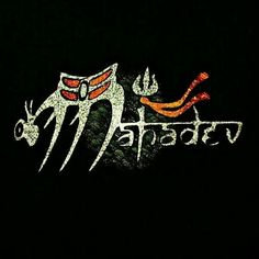 Mahadev Dp and Image