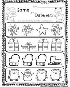 Same or different Worksheet for kindergarten, and other cute kindergarten printables. #kindergarten #worksheets #printables