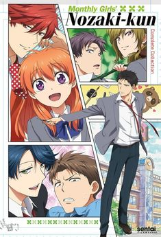 Monthly Girls' Nozaki-kun anime info and recommendations. Chiyo Sakura, a high school girl who fell in love . Manhwa, Me Me Me Anime, Anime Love, Dramas, Anime Dubbed, Monthly Girls' Nozaki Kun, Netflix Anime, Never Fall In Love, Gekkan Shoujo Nozaki Kun