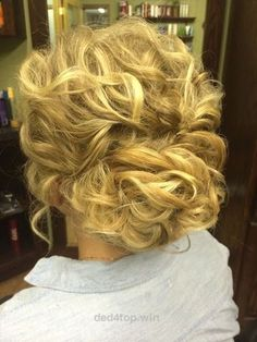 Curly Hair Updos for Bridesmaids | Messy Updo Hairstyles for Curly Hair /…