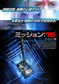 2014/11/08鑑賞(VOD)
