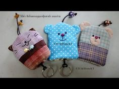 Cute Sewing Projects, Sewing Crafts, Felt Keychain, Key Bag, Key Covers, Christmas Sewing, Patchwork Bags, Leather Craft, Sampler Quilts