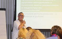 VII бизнес-лаборатория Риски эстетической медицины