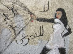 Illustration murale d'une femme qui se défend contre le harcèlement sexuel. Rue