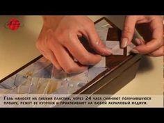 Моделирующий гель применение — Видео-уроки «ТАИР»