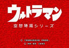 japanese ultra man - Google Search