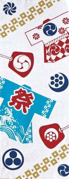 Japanese washcloth, Tenugui 祭り法被 Matsuri(festival)and Happi(Matsuri costume) Japanese Textiles, Japanese Patterns, Japanese Fabric, Japanese Design, Festival Posters, Art Festival, Japanese Background, Matsuri Festival, Japanese Wrapping