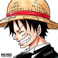 Novo Album Musical de One Piece One Piece Manga, One Piece エース, One Piece World, One Piece Images, One Piece Luffy, One Piece Tumblr, Luffy X Nami, One Peace, Haikyuu Wallpaper