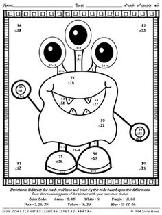 Math Monsters ~ Double Digit Addition And Subtraction With Regrouping Color By The Code Puzzle Printables. ~This Unit Is Aligned To The CCSS. Each Page Has The Specific CCSS Listed.~ This set includes 8 math puzzles- 2-Digit Addition & Subtraction with regrouping. Answer Keys Included. $