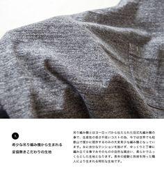 Upscape Audience 吊り編み天竺 オーバーラップクルーネック Tシャツ ポケット グラスホルダー 日本製 メンズ