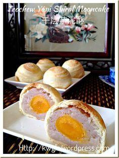 Get Chinese Food Dessert Dish Asian Desserts, Asian Recipes, My Recipes, Baking Recipes, Recipies, Dessert Dishes, Dessert Recipes, Christine's Recipe, Chinese Moon Cake
