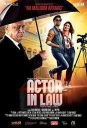 Actor in Law 2016 Pakistani Movie Online free, Actor in Law Watch Full Movie…