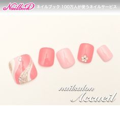 Beautiful Nail Designs To Finish Your Wardrobe – Your Beautiful Nails Cute Pedicure Designs, Best Nail Art Designs, Beautiful Nail Designs, Kawaii Nail Art, Cute Nail Art, Nail Art Diy, Fingernail Designs, Toe Nail Designs, Feet Nail Design