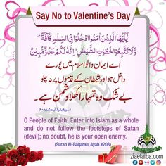 Velentine Day, Satan, Bullet Journal, Valentines, Faith, Sayings, Valentine's Day Diy, Valentines Day, Lyrics