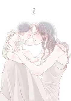 Image discovered by Levi Ackerman. Find images and videos about anime, text and attack on titan on We Heart It - the app to get lost in what you love. Servamp Anime, Chica Anime Manga, Anime Kawaii, Art Anime Fille, Anime Art Girl, Anime Couples Drawings, Cute Anime Couples, Bebe Anime, Anime Pregnant