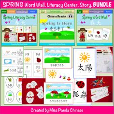 SPRING Season Literacy bundle with word wall posters, worksheets, and story! This is a fun-filled bundle with word wall as visual tool, story for reading and hands-on activities for target learning! This is a NO PREP teaching unit to engage young learners. Spring Activities, Hands On Activities, Classroom Activities, Spring Words, Spring Is Here, Kids Songs, Literacy Centers, Wall Signs, Wall Posters