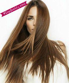 Αυτή την άνοιξη η μόδα προστάζει: Μακρία ίσια μαλλιά με layers!