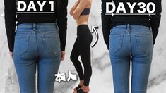 Fitness Diet, Health Fitness, Excercise, Health And Beauty, Health Care, Skinny Jeans, Legs, Workout, Youtube